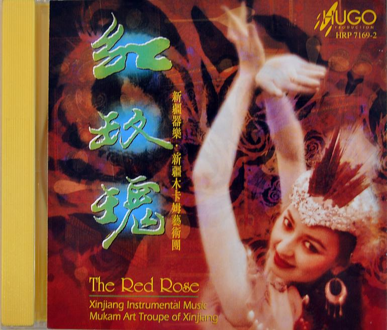The Red Rose CD -Selected Music of the Muqam